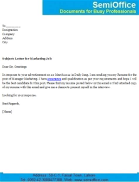 IT Cover Letter Examples - Samples